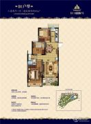 恒大商业中心3室2厅1卫87平方米户型图
