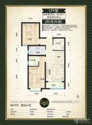 鑫界9号院2室2厅2卫85平方米户型图