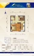 中天御品1室1厅1卫48平方米户型图