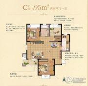 凯旋国际2室2厅1卫95平方米户型图