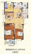 荷塘月色3室2厅1卫111平方米户型图