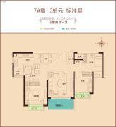 郑州恒大城二期3室2厅1卫103平方米户型图