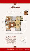 新华城东郡4室2厅2卫125平方米户型图