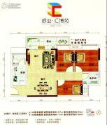 银业・汇博苑3室2厅1卫83--85平方米户型图
