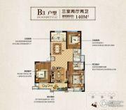 悦达・悦珑湾3室2厅2卫140平方米户型图