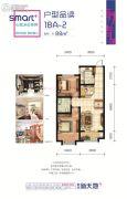 滨河新天地2室2厅1卫88平方米户型图