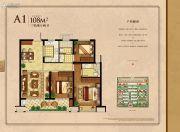 中梁・申州壹号院3室2厅2卫108平方米户型图
