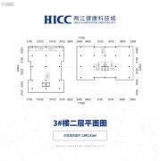 两江健康科技城1842平方米户型图