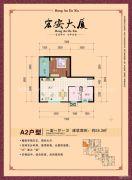 宏安大厦1室1厅1卫55平方米户型图
