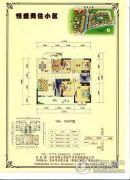 玉林恒大龙庭0室0厅0卫0平方米户型图