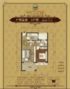 中亮清澜茗都1室2厅1卫64平方米户型图
