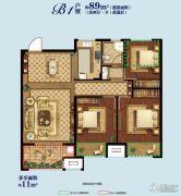 海亮御锦园3室2厅1卫89平方米户型图