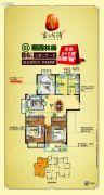 富城湾3室2厅1卫114平方米户型图