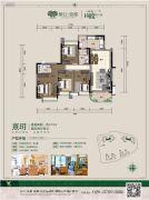 景业荔都4室2厅2卫134平方米户型图