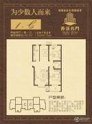 香溪名门2室2厅1卫102平方米户型图