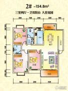 锦绣东城2室2厅2卫96平方米户型图