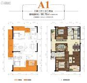 鼎弘东湖湾3室2厅2卫96平方米户型图