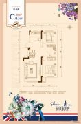 东安白金洋房2室2厅1卫83平方米户型图