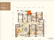 绿地海外滩4室2厅3卫180平方米户型图