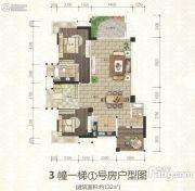 海博一品3室2厅2卫132平方米户型图