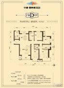 中建国际港4室2厅2卫151平方米户型图