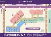 汇鑫・MOMA世界1室1厅1卫93--377平方米户型图