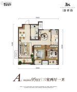 海亮・唐��府3室2厅1卫95平方米户型图