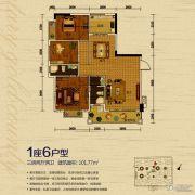 世纪金郡3室2厅2卫101平方米户型图