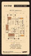 雅士林欣城江岳府3室2厅2卫134平方米户型图
