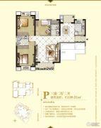 中央公园城3室2厅2卫120平方米户型图