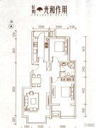 长阳光和作用第Ⅱ季2室1厅1卫89平方米户型图