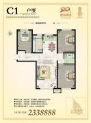 闽辉禧瑞都三期・御府3室2厅1卫114平方米户型图