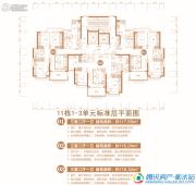恒大绿洲3室2厅1卫116--118平方米户型图