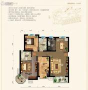 天元蓝城3室2厅2卫124平方米户型图