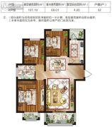 格瑞斯小镇3室2厅1卫107平方米户型图