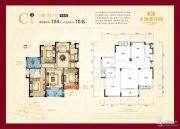 香醍花园3室2厅2卫124平方米户型图
