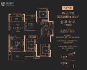 中航城4室2厅2卫143平方米户型图
