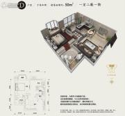 上东大道1室2厅1卫50平方米户型图