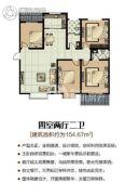 春华国际茗都4室2厅2卫154平方米户型图