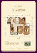 瑞璞君悦兰庭3室2厅2卫135--137平方米户型图