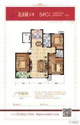 鸿泰・花漾城三期3室2厅2卫0平方米户型图