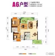 东辰・永兴国际3室2厅2卫110--122平方米户型图