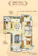 碧桂园东洲壹�院3室1厅2卫132平方米户型图