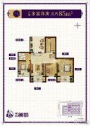 澳海澜郡2室1厅1卫85平方米户型图