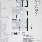 永邦天汇3室2厅1卫111平方米户型图