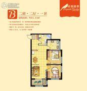 辰源雅景2室2厅1卫84平方米户型图