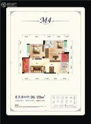 力创天籁福3室2厅1卫96平方米户型图