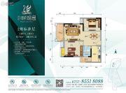 鸿业畔湖居2室2厅1卫78平方米户型图