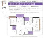 奥宸中心4室2厅2卫146平方米户型图