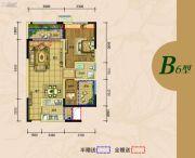 卓新・欧锦城2室2厅1卫64平方米户型图